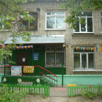 """МБДОУ """"Детский сад № 8"""""""